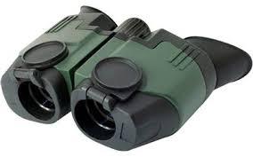<b>Yukon Sideview 8x21</b> Binoculars [<b>YU22141</b>] Online, Buy for $80 in ...