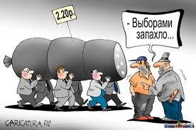 Правительство готовит стратегическое решение по повышению минимальной зарплаты, - Рева - Цензор.НЕТ 6162