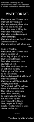 one of my favorite poems long before the blind side charge of the konstantin simonov s war poem wait