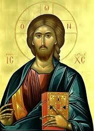 """Αποτέλεσμα εικόνας για Ο """"Οφθαλμός"""" του Θεού και τα μάτια των άνθρώπων..."""