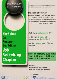 workshop on resume building job switching chapter y e s youth workshop on resume building job switching chapter if you can t view the