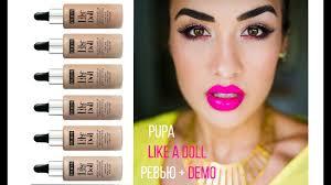 Pupa <b>Like a</b> Doll Ревью {DEMO нанесения} + Pupa BB <b>Cream</b> ...