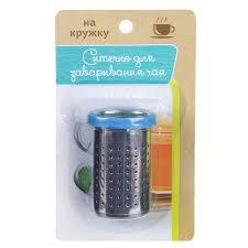 <b>Ситечко для заваривания чая</b> на кружку, металл в магазинах ...