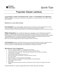 sample cover letter for teacher no experience cover letter sample cover letter for teachers