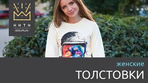 Товары Н-Н © Курган – 2 195 товаров | ВКонтакте