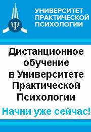 Тренинги ... - Николай Козлов: Синтон | Психология