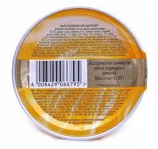 <b>Sheba консервы ассорти из</b> сочного мяса курицы с уткой для ...
