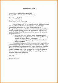 sample application job letter for a teacher sample templatex sample application job letter for a teacher