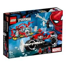 LEGO <b>Marvel Super Heroes</b>: Awesome deals only at Smyths <b>Toys</b> UK
