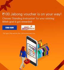 Jabong iwish offer - ICICI Bank
