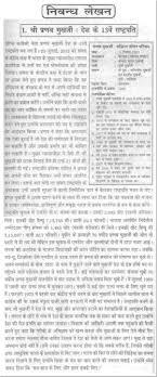 biography of pranab mukherjee s th president in hindi 10001
