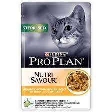 <b>Корм</b> для кошек <b>Hills</b> - в интернет-магазине Petshop.ru
