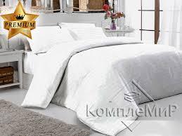 <b>Комплект постельного</b> белья из сатина (<b>полуторный</b>) - <b>Белла</b>