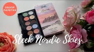 Обзор палетки <b>теней</b> Sleek <b>Nordic</b> Skies | Пример макияжа ...