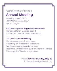 annual meeting invitation template annual meeting invitation template annual meeting