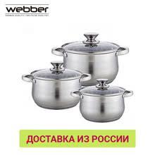 Столовая посуда, купить по цене от 116 руб в интернет ...