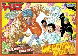 Coco Komatsu Rin Sani Terry Cloth Toriko Rin. INTERACT. Is this Toriko the Cartoon? Share your thoughts on this image? - coco-komatsu-rin-sani-terry-cloth-toriko-rin-1425894688