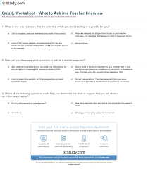 quiz worksheet what to ask in a teacher interview com print questions to ask in a teacher interview worksheet