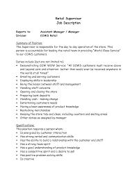 supervisor job description for resume loubanga com supervisor job description for resume to inspire you on how to make a great resume 10