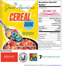 saturday breakfast benefit buffet for word up word wear