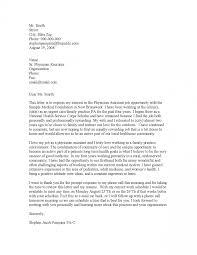 cover letter med school secondary application essay examples   example medical school application essay application essay format medical anthropology essay topics medical argumentative essay topics