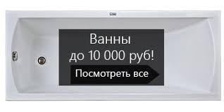 <b>Держатель мыльницы настольный</b> AZR 23 BR (ZORG ANTIC ...