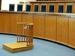 Αποτέλεσμα εικόνας για δικαστηρια κορινθου