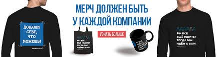 <b>Фонарик Eсо Run</b>, серебристый с логотипом купить в Москве (G ...