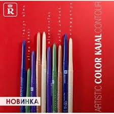 <b>Карандаш для глаз</b> Relouis / Релуи <b>Механический</b> Artistic Color ...