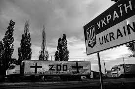 Польша готова поставить Украине любое оружие, - СМИ - Цензор.НЕТ 6623
