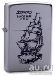 "<b>Зажигалка Zippo 205</b> ""Парусник"" (<b>ZIPPO</b> Manufacturing Co, MADE ..."