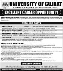 university of gujrat new excellent career opportunities teaching university of gujrat new excellent career opportunities teaching posts professors assistant professors lecturers jobs feb 2017