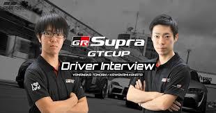 <b>DRIVERS</b> INTERVIEW | 2019 | <b>SPECIAL</b> | e-Motorsports | TOYOTA ...