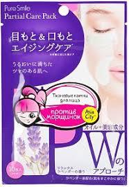 Pure Smile <b>Патчи тканевые для зоны</b> вокруг глаз и носогубной ...