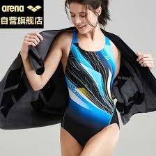 Shop Arina arena <b>one</b>-<b>piece swimsuit new</b> ladies swimwear ...