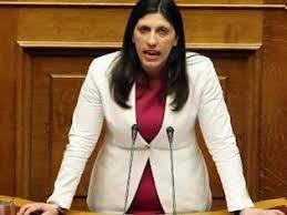 Έχει καταντήσει η πιο αντιπαθής μέσα στη Βουλή η Κωνσταντοπούλου.