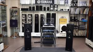 Прослушивание напольной акустики <b>Yamaha NS</b>-F51 - YouTube