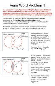 best images of venn diagram independent   google doodle venn    venn diagram math word problems