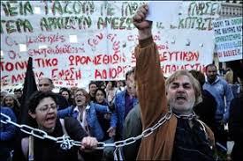 Αποτέλεσμα εικόνας για liquidations a la grecque