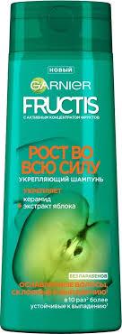 <b>Garnier Fructis Укрепляющий шампунь</b> Рост во всю Силу для ...