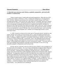 help personal statement ucas personal statement help famu online