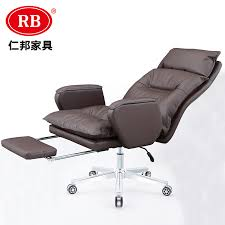 China Modern <b>High Quality</b> Factory Price <b>High</b> Back <b>Leather</b> ...