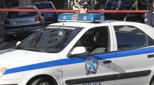 Αποτέλεσμα εικόνας για ληστεια τραπεζα αστυνομια