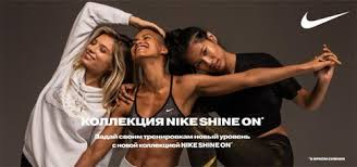 Купить обувь <b>Nike</b> в интернет магазине WildBerries.ru