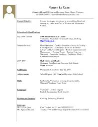 diploma resume example tags resume example high school diploma resume example high school resume examples