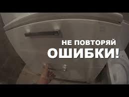 Сборка и установка тумбы и умывальника в ванной комнате ...