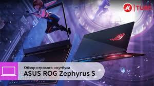 Обзор игрового <b>ноутбука ASUS ROG</b> Zephyrus S <b>GX531GM</b> ...