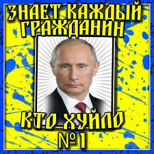В связи с событиями на востоке Украины вступительная кампания начнется на 10 дней позже - Цензор.НЕТ 1954
