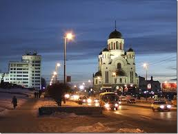 <b>Храм</b> на <b>Крови</b> в <b>Екатеринбурге</b>