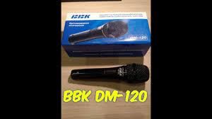 микрофон bbk cm114 white
